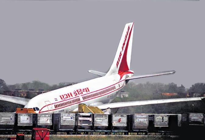 BSNL और Air India सरकार पर बोझ, सबसे ज्यादा घाटे वाली कंपनियों की सूची में टॉप