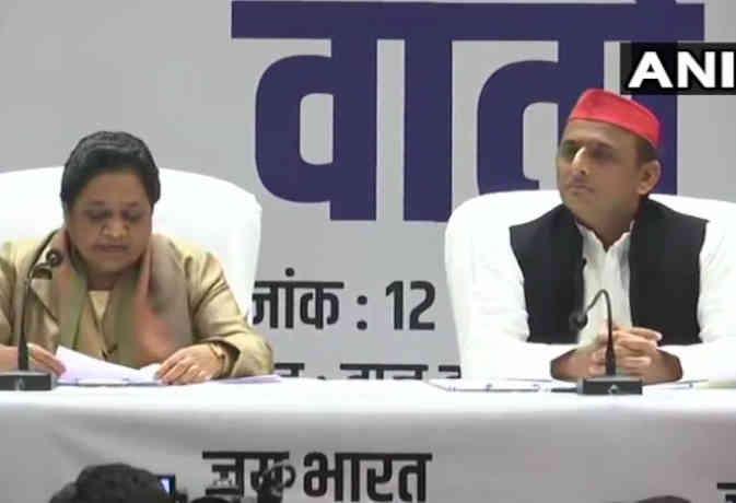 मायावती ने कहा गुरु-चेले की नींद उड़ाने वाली एेतिहासिक प्रेस कांफ्रेंस, 38-38 सीटों पर लड़ेंगे SP-BSP