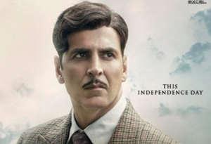 अक्षय कुमार 'गोल्ड' के पोस्टर में दिखे देशभक्ति में डूबे, फैंस को दिया ये इमोशनल मैसेज