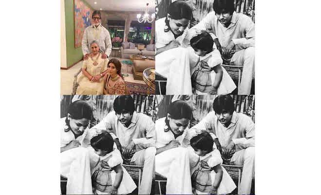 बेटी की पुरानी तस्वीर की पोस्ट करते हुए भावुक हुए अमिताभ बच्चन
