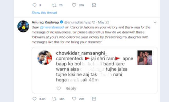बीजेपी की जीत के बाद बेटी को मिली धमकी से हैरान अनुराग कश्यप ने पीएम से मांगी सलाह