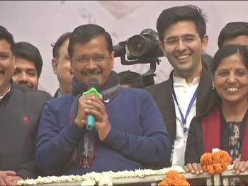Delhi Election Results 2020: जीत के लिए केजरीवाल ने दिल्ली की जनता को दिया धन्यवाद, कहा बजरंग बली का मिला आशीर्वाद