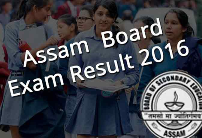 Check Assam SEBA HSLC 10th Result 2016 declared on resultsassam.nic.in, sebaonline.org