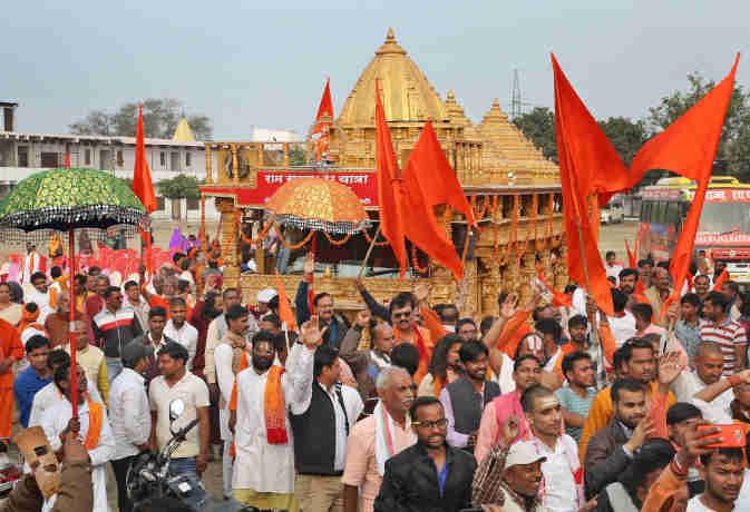 अयोध्या में राम मंदिर बनने से सबको खुशी होगी : राजनाथ