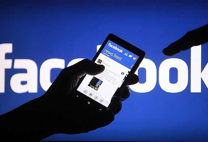 ऐसी तस्वीरें आपकी Facebook ID ब्लॉक करवा देंगी