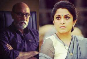 बाहुबली' में भाई-बहन बने शिवगामी, कटप्पा ' अब इस फिल्म में करते दिखेंगे रोमांस
