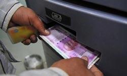 एचडीएफसी आईसीआईसी आई और एक्सिस बैंक में चार फ्री ट्रांजेक्शन के बाद देना होगा 150 रुपये