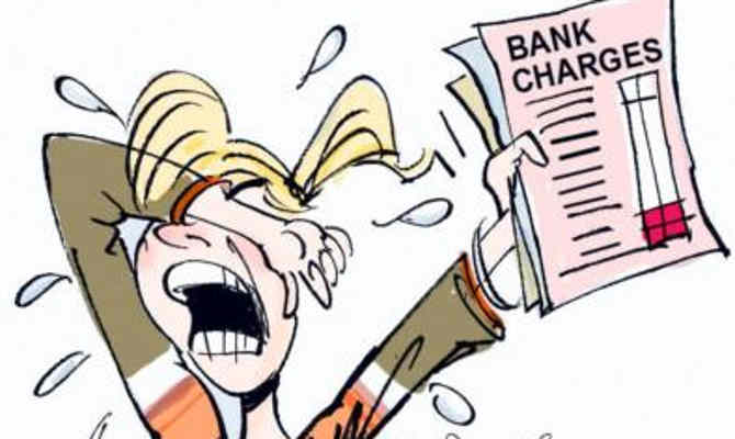 एलर्ट! अब बैंक धीरे-धीरे काटेंगे आपकी जेब, जानिए कैसे...