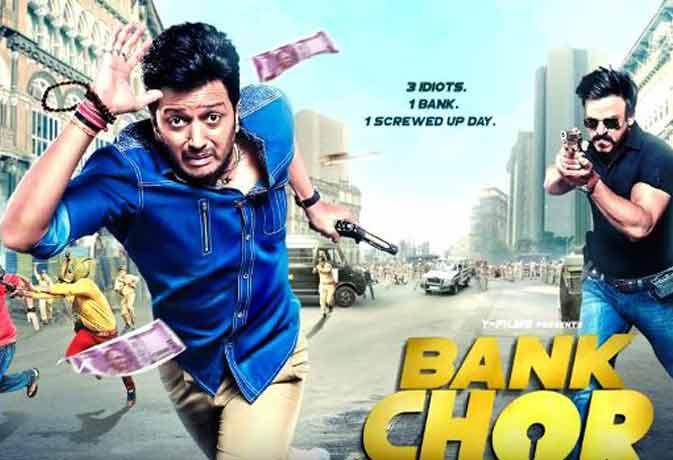 Movie review Bank Chor: बैंक चोर चुरा लेंगे आपका समय और पैसा