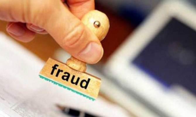 यूपी: बैंककर्मियों के साथ मिलीभगत से मंडी समिति में हुआ 14.5 करोड़ का घोटाला
