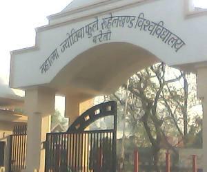 बरेली: आरयू कैंपस में छात्रा की अश्लील फोटो वायरल