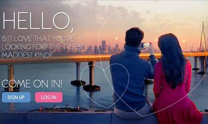 new nigeria dating site