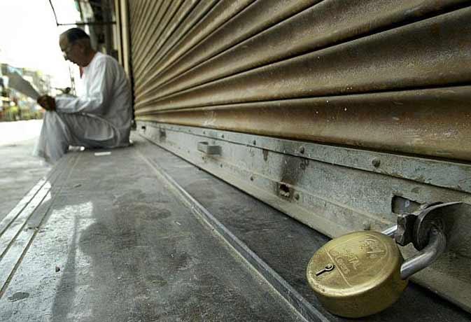 नोटबंदी के विरोध में 28 नवंबर को भारत बंद