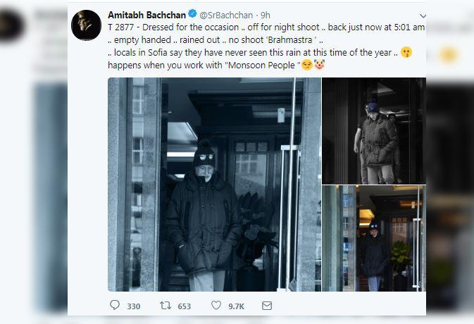 बिग-बी ने पूरी की बदला की शूटिंग,इस दिन रिलीज होगी फिल्म