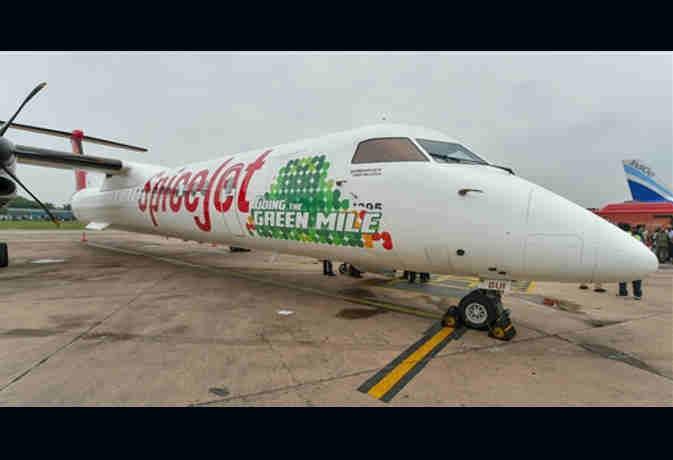 देश में पहली बार, बायोफ्यूल से इस विमान ने देहरादून से दिल्ली तक भरी सफल उड़ान