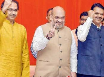 महाराष्ट्र  विधानसभा चुनाव :  भाजपा की दूसरी सूची में 14 उम्मीदवारों के नाम,  रांकापा छोड़कर आईं नमिता मूंदड़ा कैज से लड़ेंगी चुनाव