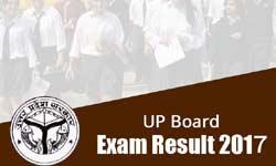 UP Board Result 2017: बस कुछ घंटों में आ जाएगा 10वीं का रिजल्ट, सबसे पहले यहां देखें