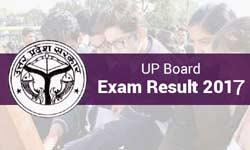UP Board Result 2017: आज दोपहर 12 बजे घोषित होगा यूपी बोर्ड 12वीं का रिजल्ट, पल-पल अपडेट जानने के लिए क्िलक करें