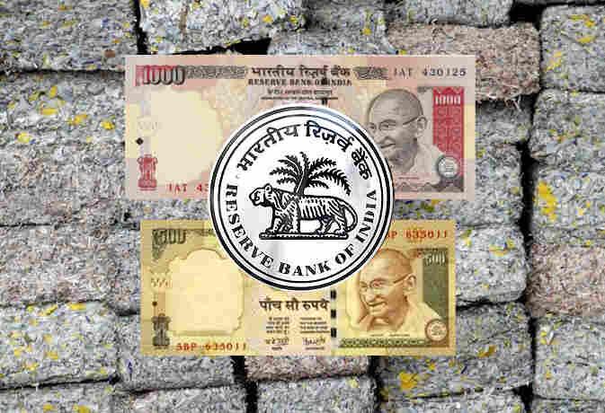 पुराने 500, 1000 रुपये के नोटों को नष्ट करने का सवाल, RBI ने कहा बनाएंगे ईंटें