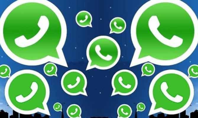 कंपनियों के लिए whatsapp लेकर रहा है बिजनेस whatsapp ऐप! जिसमें होगा ये सबकुछ