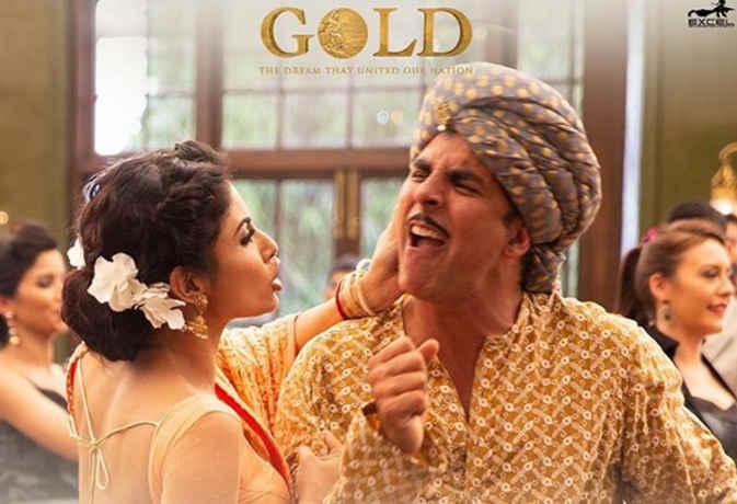 इस वजह से फिल्म गोल्ड की सक्सेस नहीं सेलिब्रेट कर पा रहीं मौनी!