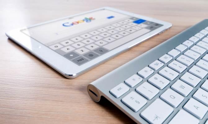 ऐपल ने लॉन्च किया सबसे सस्ता ipad 2018,जिसके साथ मिलेगा डिजिटल पेंसिल का मजा