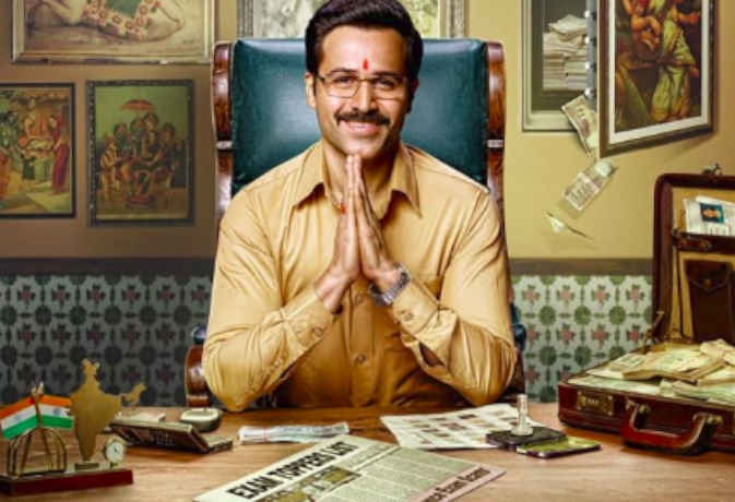 रिलीज से कुछ दिन पहले बदल गया इमरान की फिल्म 'चीट इंडिया' का नाम, ये है नया टाइटल