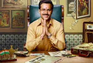 रिलीज हुआ चीट इंडिया का शानदार ट्रेलर, इमरान हाशमी ये गेम खेल कर इस तरह कमा रहे लाखों