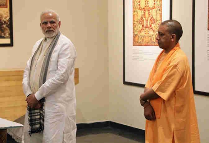 CM योगी ने उपचुनाव में मिली हार की बताई ये बड़ी वजह, पार्टी करेगी समीक्षा