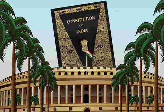 ये है 26 नवंबर को संविधान दिवस मनाने की असली वजह, जानें भारतीय संविधान की ये खास बातें