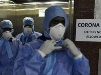 COVID-19 लक्षणों वाले रोगी की जानकारी छुपाने पर अस्पताल के खिलाफ एफआईआर दर्ज