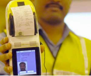 निकल गई डिजिटल इंडिया की हवा