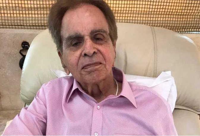 95 साल के दिलीप कुमार इसलिए अस्पताल में थे भर्ती अब एकदम सेहतमंद, लीलावती के डॉक्टरों की रिपोर्ट