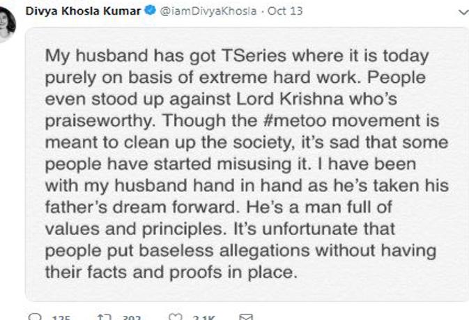 #metoo भूषण कुमार के बचाव में उतरीं उनकी पत्नी,ट्वीट कर कहा ये
