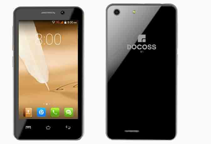 888 रुपये में लीजिए देश का सबसे सस्ता स्मार्टफोन