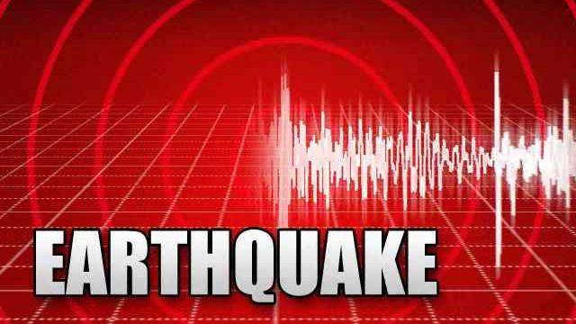 7.5 तीव्रता के भूकंप से हिला पूरा उत्तर भारत