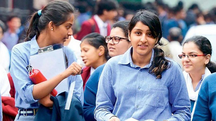 ICSE 10th Results 2017 CISCE www.cisce.org result declared ...... Tomorrow Check here..