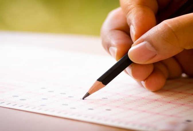 सहायक अध्यापक भर्ती परीक्षा : सरगना इलाहाबाद का, बिहार के सॉल्वर