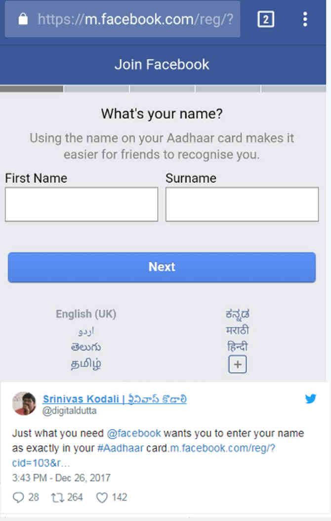 अब सोशल मीडिया पर चलेगा आधार कार्ड का सिक्का,फेसबुक अकाउंट खोलने के लिए करना होगा यह काम!
