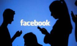 फेसबुक पर चिपके रहने वाले लोग अपने दोस्तों को इंसान नहीं, समझते हैं 'सामान'!