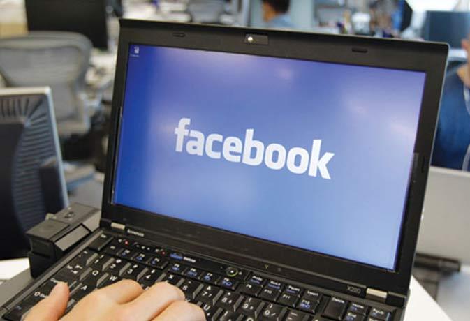 ऑफिस टाइम में करिए चैट, भारत में आया 'फेसबुक एट वर्क' वर्जन