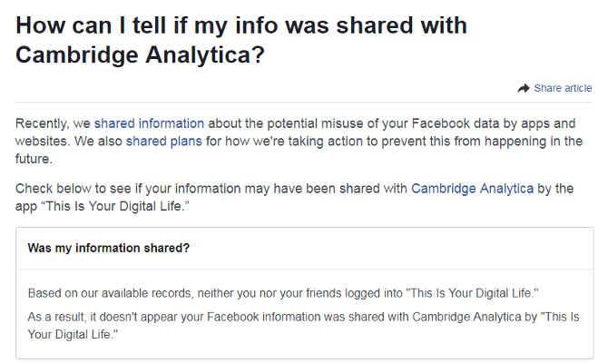 आपका फेसबुक डेटा cambridge analytica ने लीक कराया है या नहीं! यहां सबकुछ पता चल जाएगा