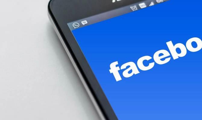 अपने फेसबुक अकाउंट से ऐसे हटाइए थर्ड पार्टी ऐप्स और रोकिए अपने डेटा की चोरी!