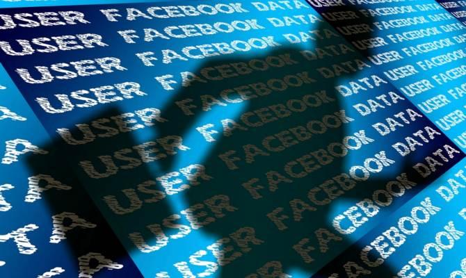 फेसबुक ने कहा यूजर्स का डाटा सुरक्षित बनाना हमारे अकेले के बस की बात नहीं!