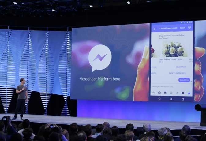 आपके लिए ये 7 नई सुविधाएं लेकर आया है फेसबुक