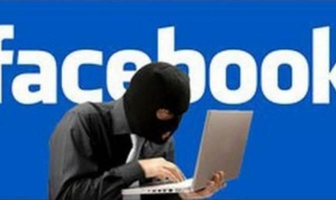 हिमाचल: फेसबुक अकांऊट हैक कर IT शिक्षक से हजारों की ठगी