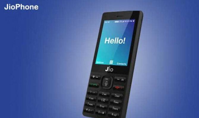 jio ने दिया वैलेंटाइन गिफ्ट,अब जियो फोन पर भी चलेगा फेसबुक ऐप