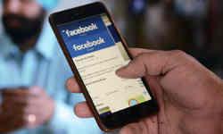फेसबुक लॉगिन प्रक्रिया में करेगा बदलाव, थर्ड पार्टी को यूजर्स डाटा की लिमिटेड एक्सेस