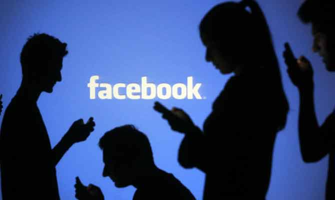 फेसबुक में bug से यूजर्स परेशान,भेज रहा टू फैक्टर ऑथेंटिकेशन का फेक sms,कैसे होगा ठीक!