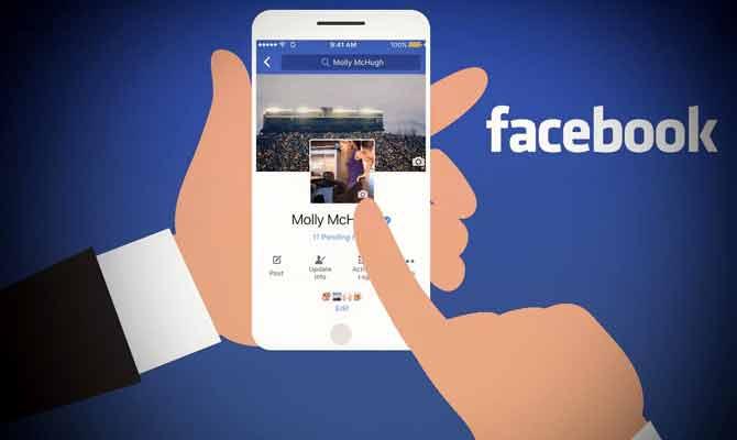 आपकी फेसबुक फोटोज का अब नहीं हो सकेगा मिसयूज, लॉन्च हुआ नया फीचर